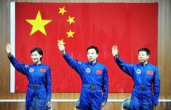 La tripulación de la Shenzhou 9/ AFP